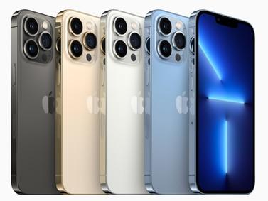 iPhone 13 no cabe en carcasas protectoras para iPhone 12