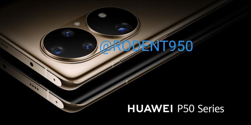 Aparece un nuevo render del Huawei P50 y el módulo de la cámara trasera es tan extraño que nos hace dudar que esto sea cierto.